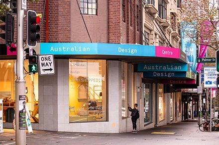 Australian Design Centre - street view 2019. Photo by Boaz Nothman.